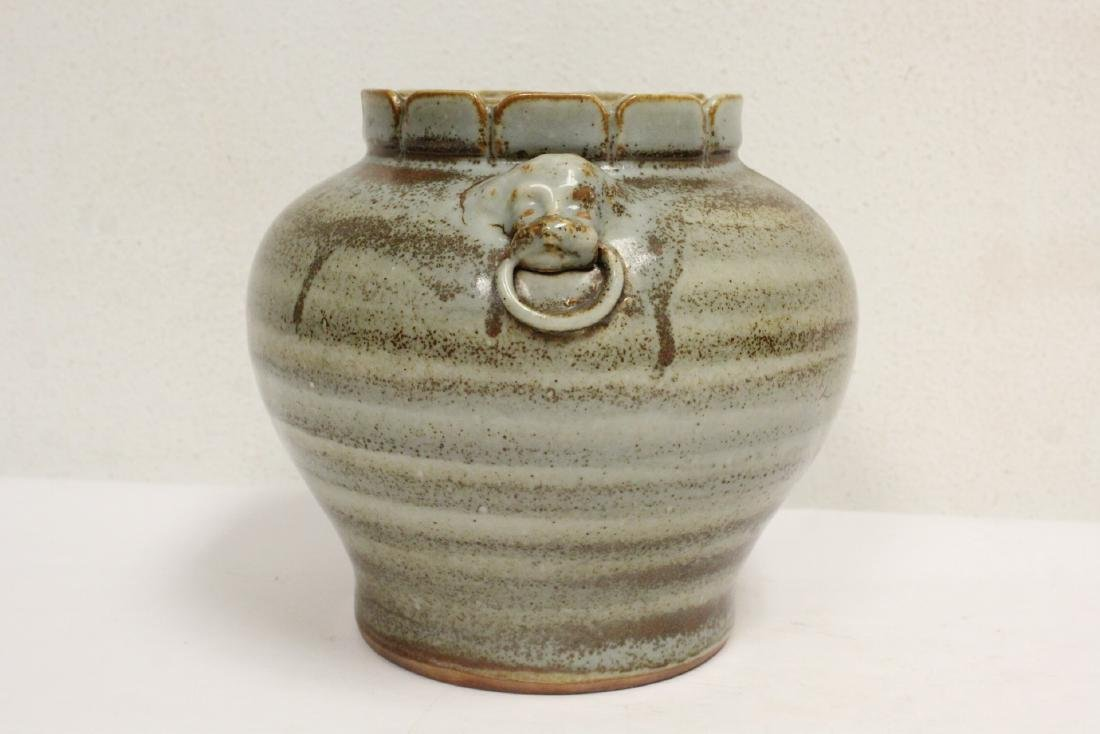 Large Song style jar - 2