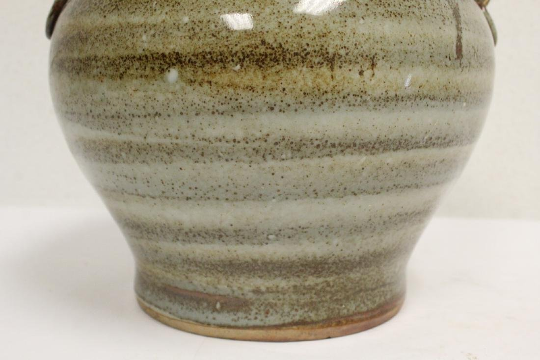 Large Song style jar - 7