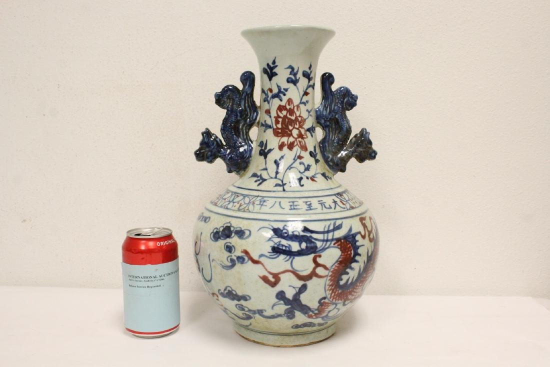 Chinese blue, red and white porcelain vase