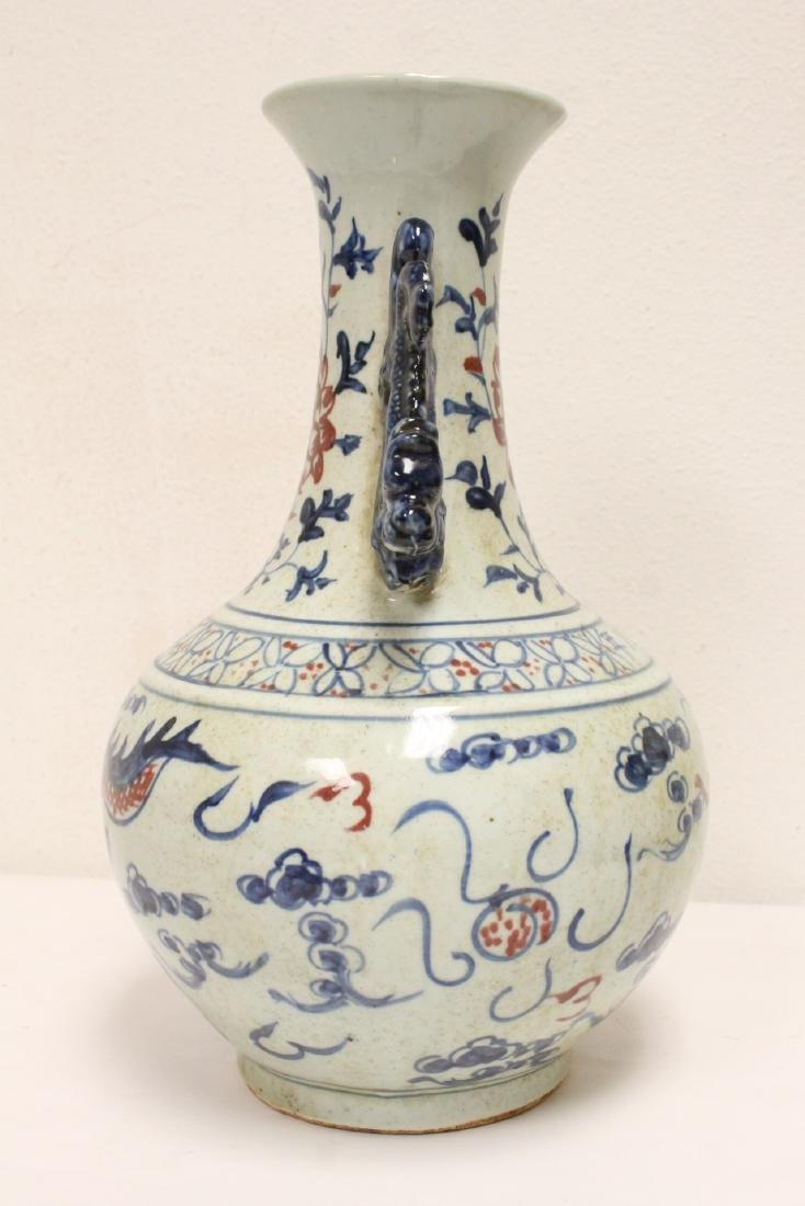 Chinese blue, red and white porcelain vase - 4