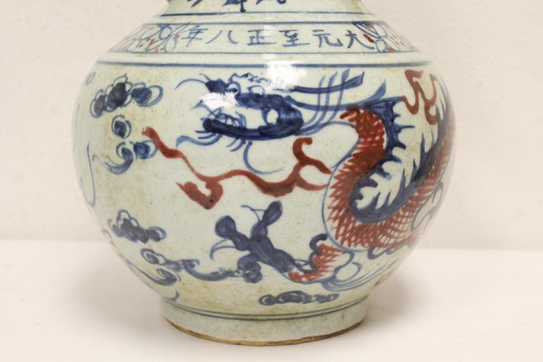 Chinese blue, red and white porcelain vase - 8