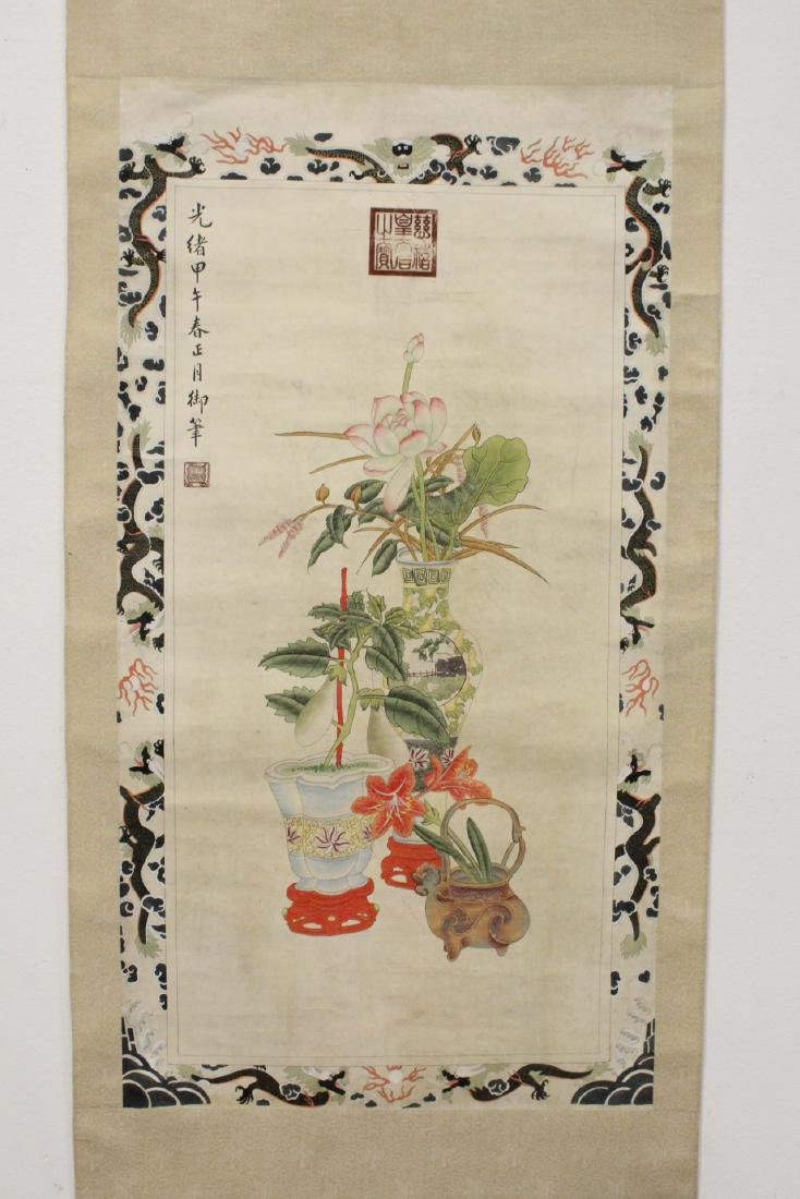 """Chinese watercolor scroll """"flowers and vase"""""""