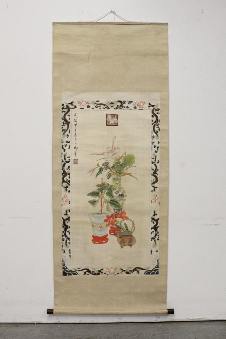 """Chinese watercolor scroll """"flowers and vase"""" - 2"""