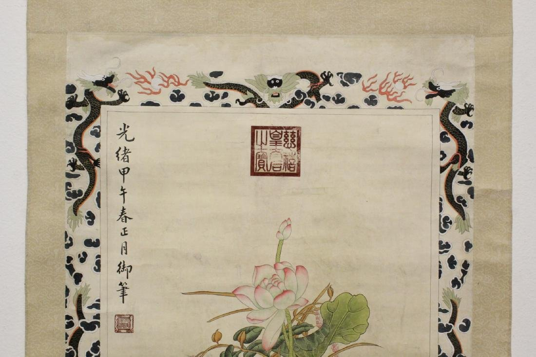 """Chinese watercolor scroll """"flowers and vase"""" - 3"""