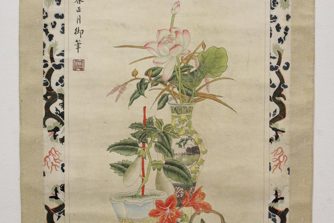 """Chinese watercolor scroll """"flowers and vase"""" - 4"""