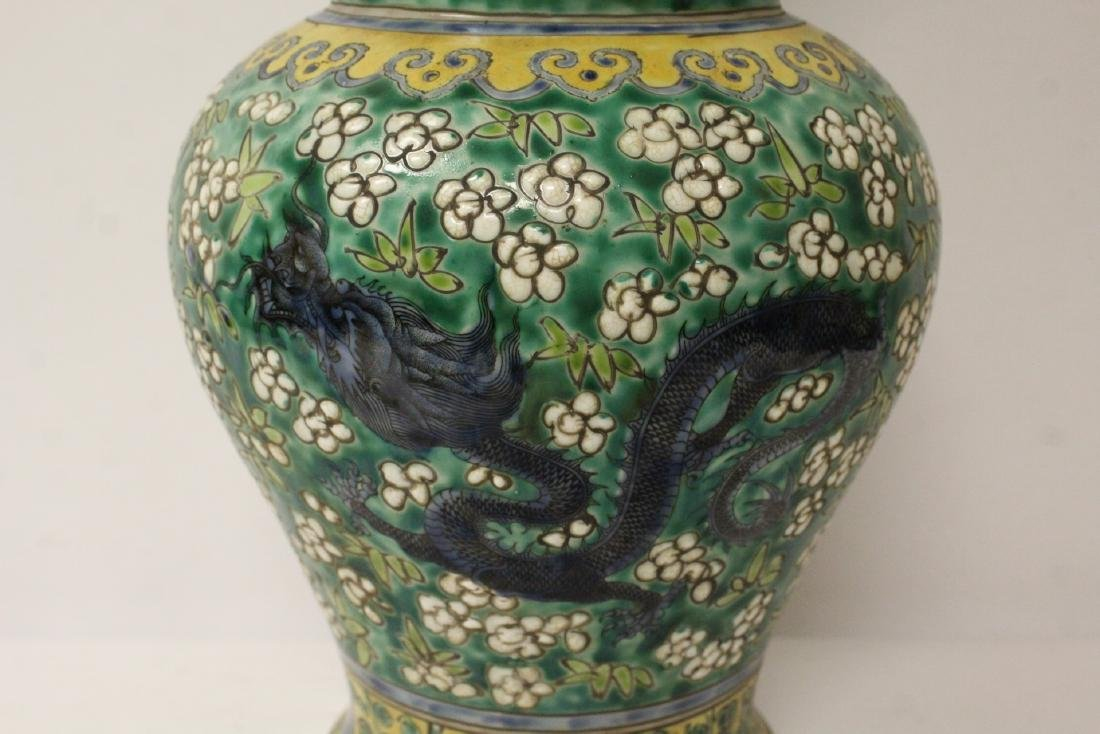 Chinese green background famille rose vase - 10