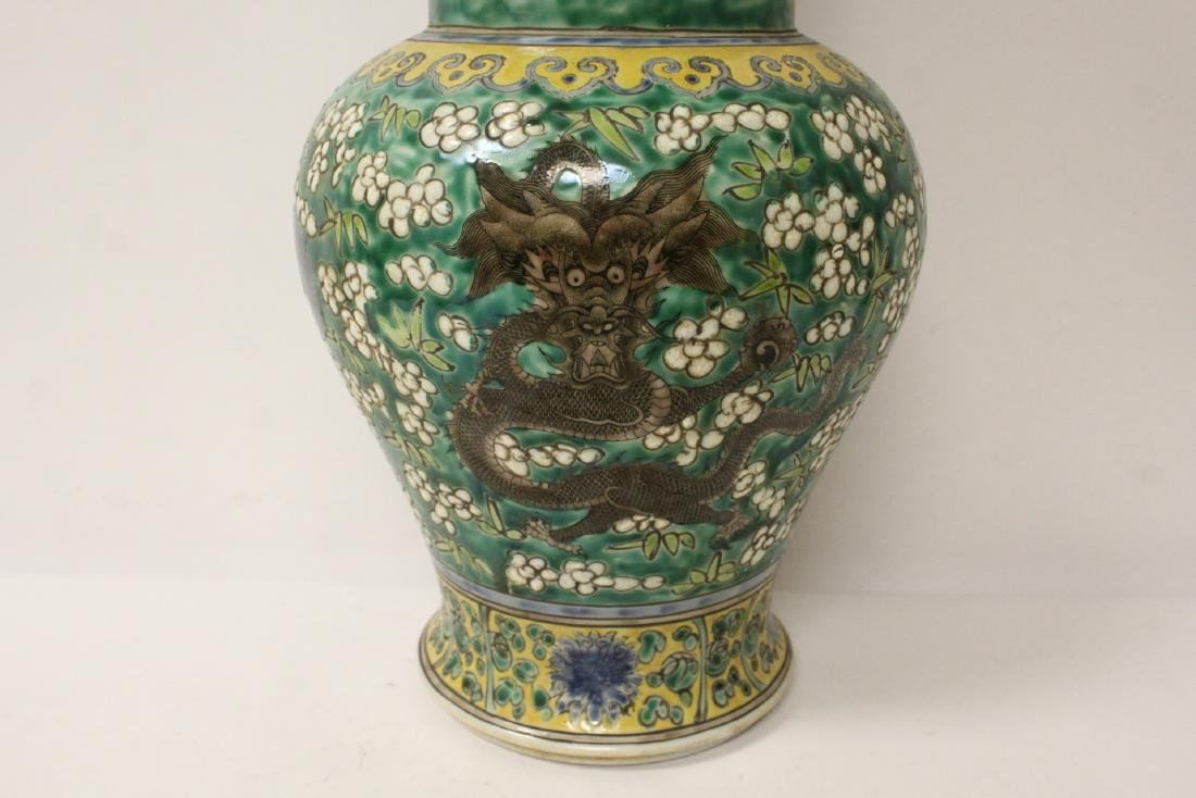 Chinese green background famille rose vase - 2