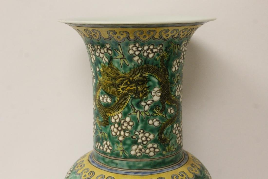 Chinese green background famille rose vase - 5