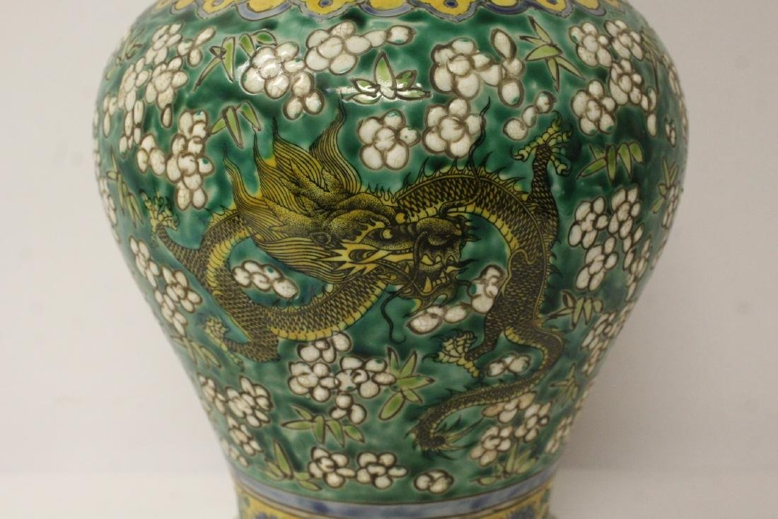 Chinese green background famille rose vase - 8