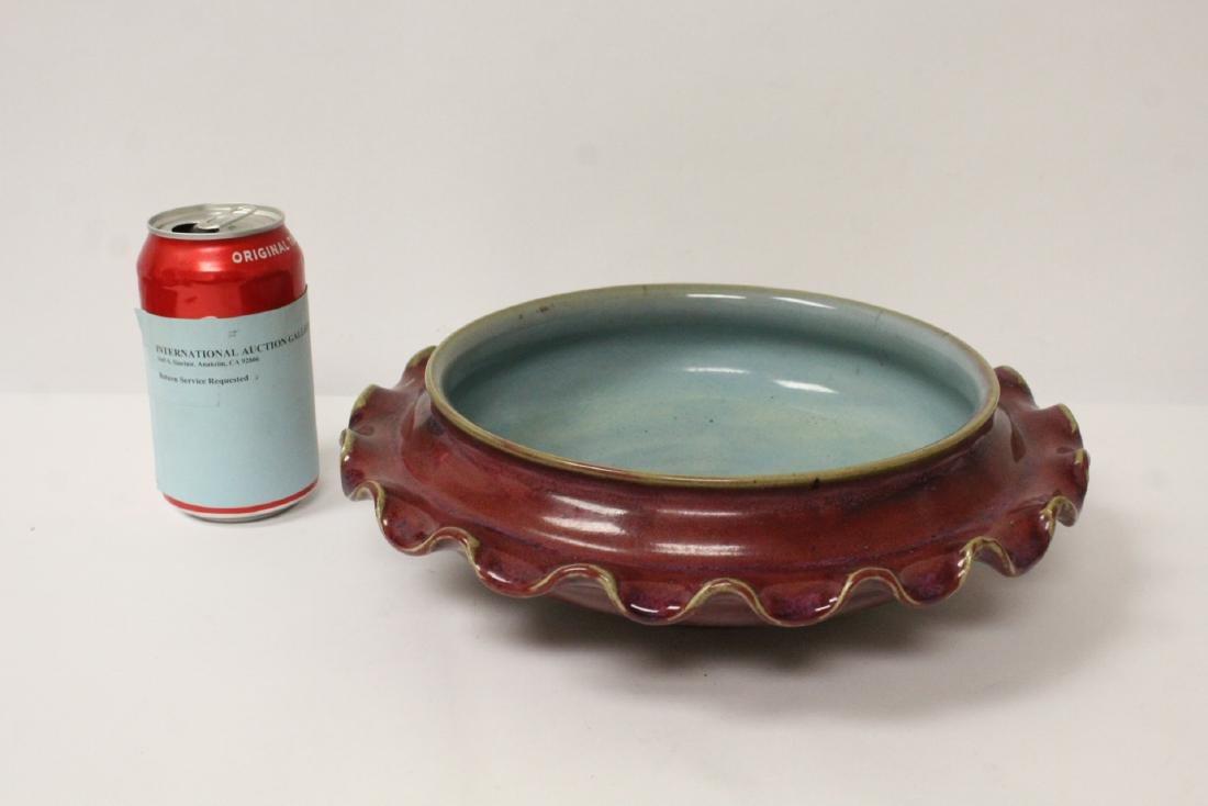 Chinese red glazed porcelain brush wash - 2