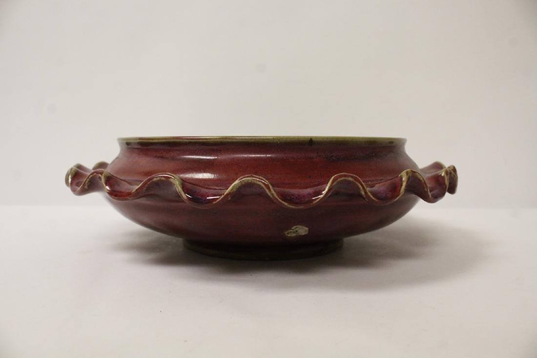 Chinese red glazed porcelain brush wash - 4