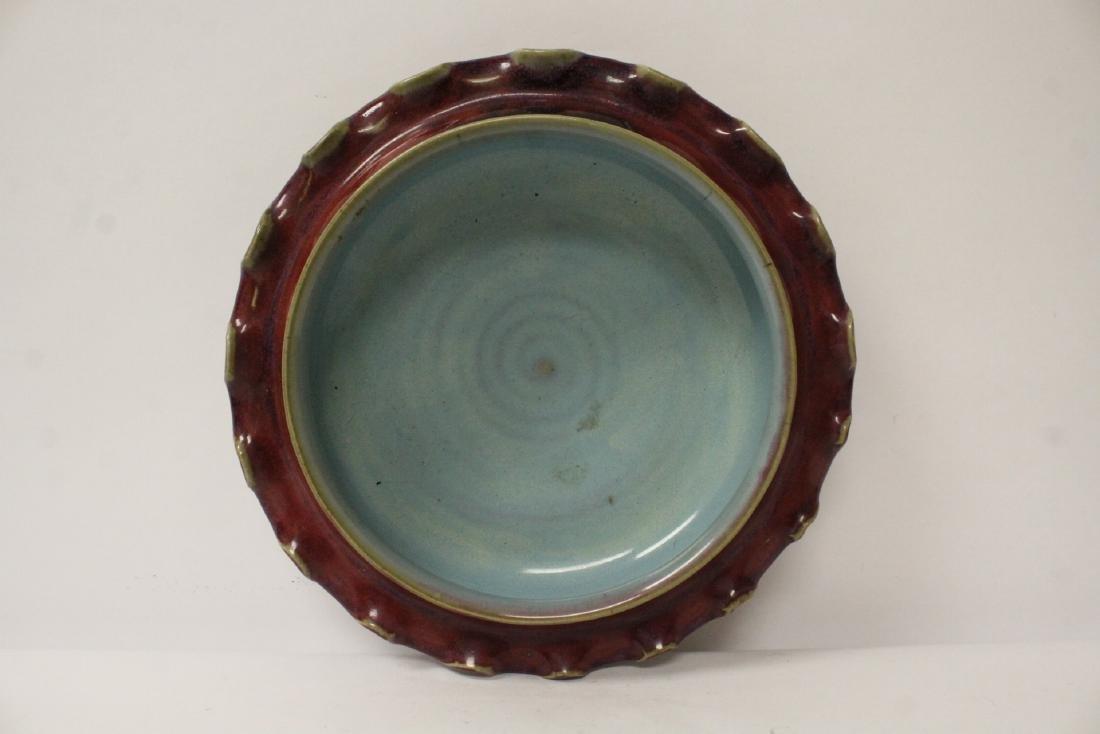 Chinese red glazed porcelain brush wash - 5