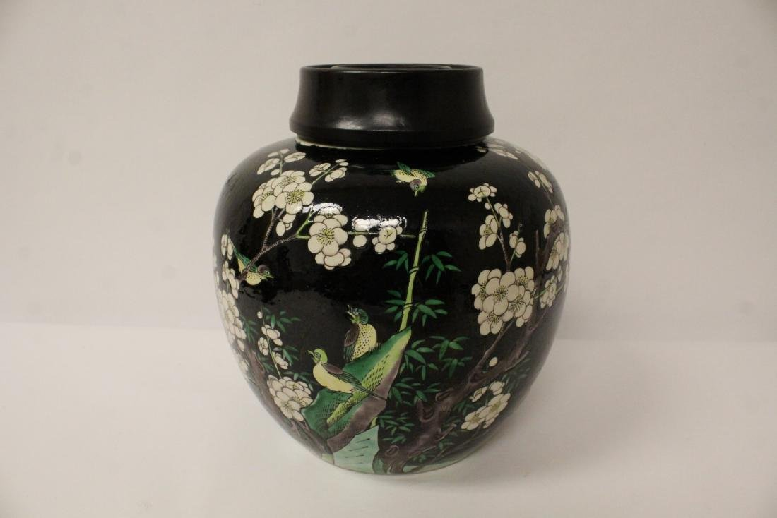 An important Chinese antique porcelain jar