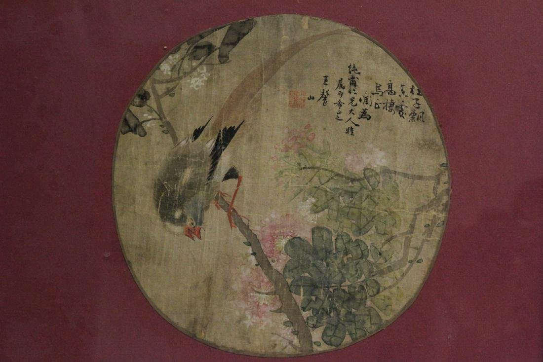 Chinese 19th century or earlier framed watercolor
