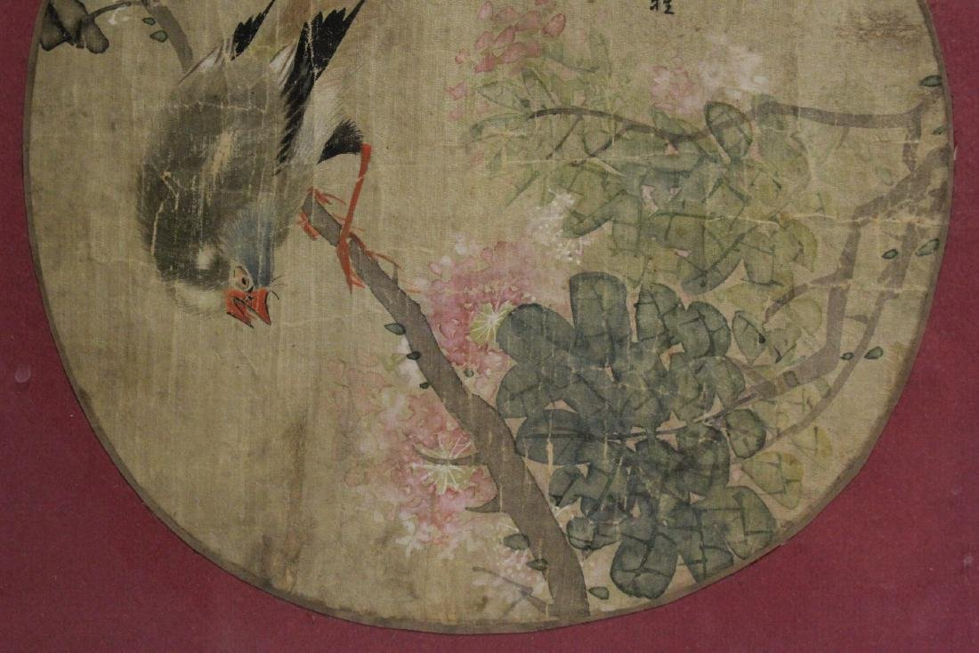 Chinese 19th century or earlier framed watercolor - 3