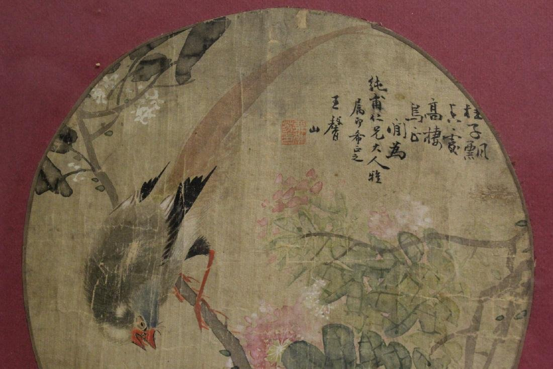Chinese 19th century or earlier framed watercolor - 4
