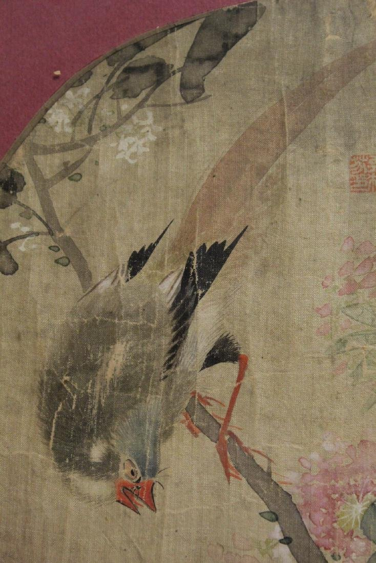 Chinese 19th century or earlier framed watercolor - 5