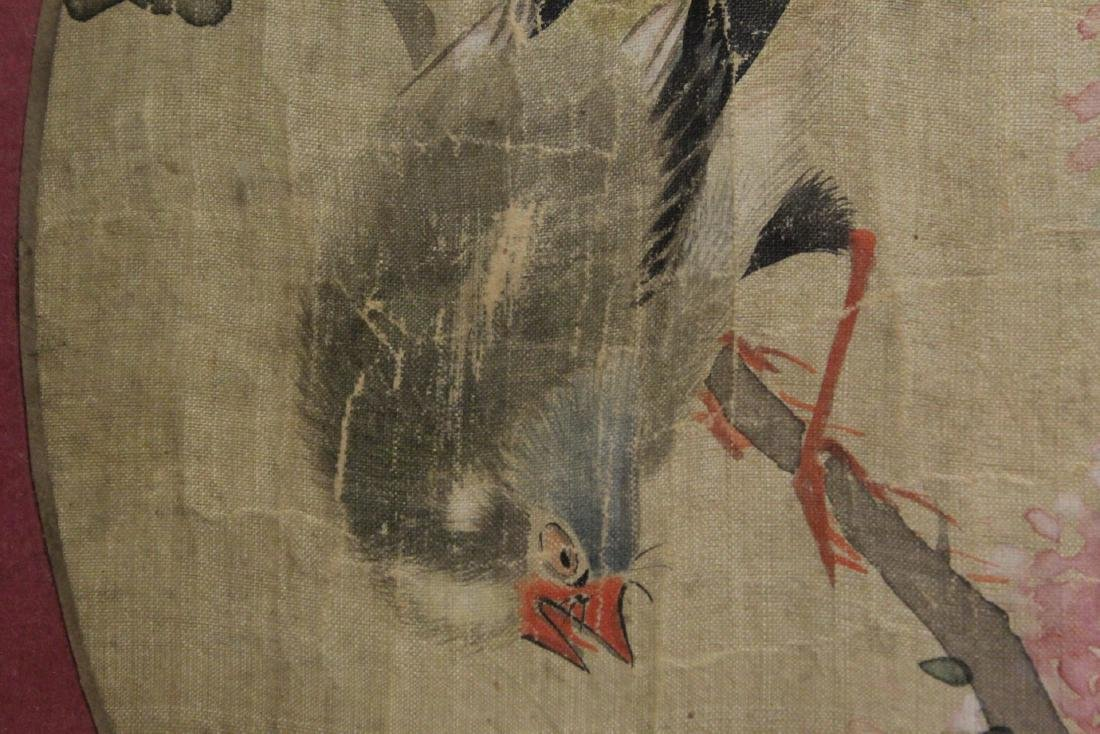 Chinese 19th century or earlier framed watercolor - 6