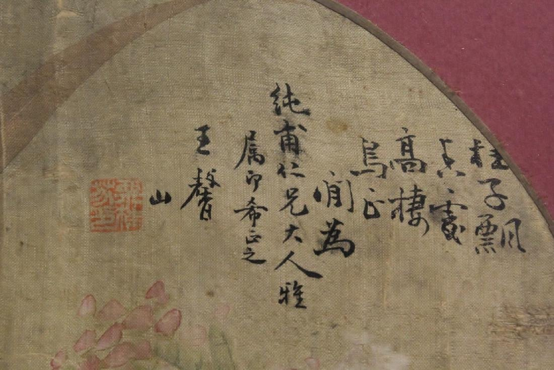 Chinese 19th century or earlier framed watercolor - 7