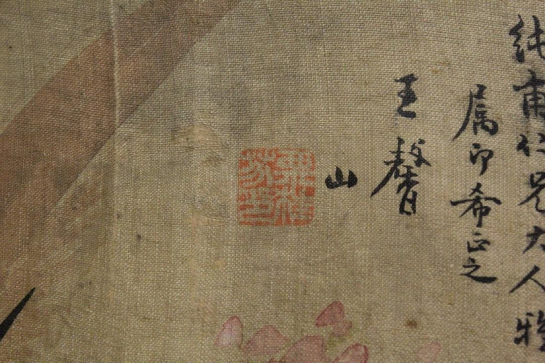 Chinese 19th century or earlier framed watercolor - 8