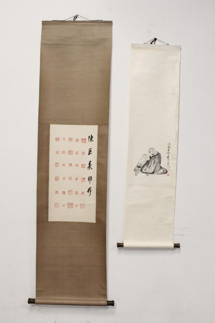 2 watercolor scrolls - 2