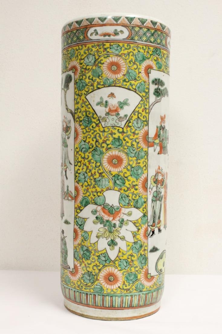 Lg Chinese famille rose porcelain umbrella stand - 2