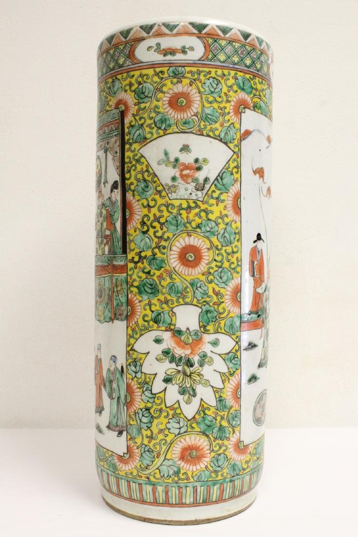 Lg Chinese famille rose porcelain umbrella stand - 6