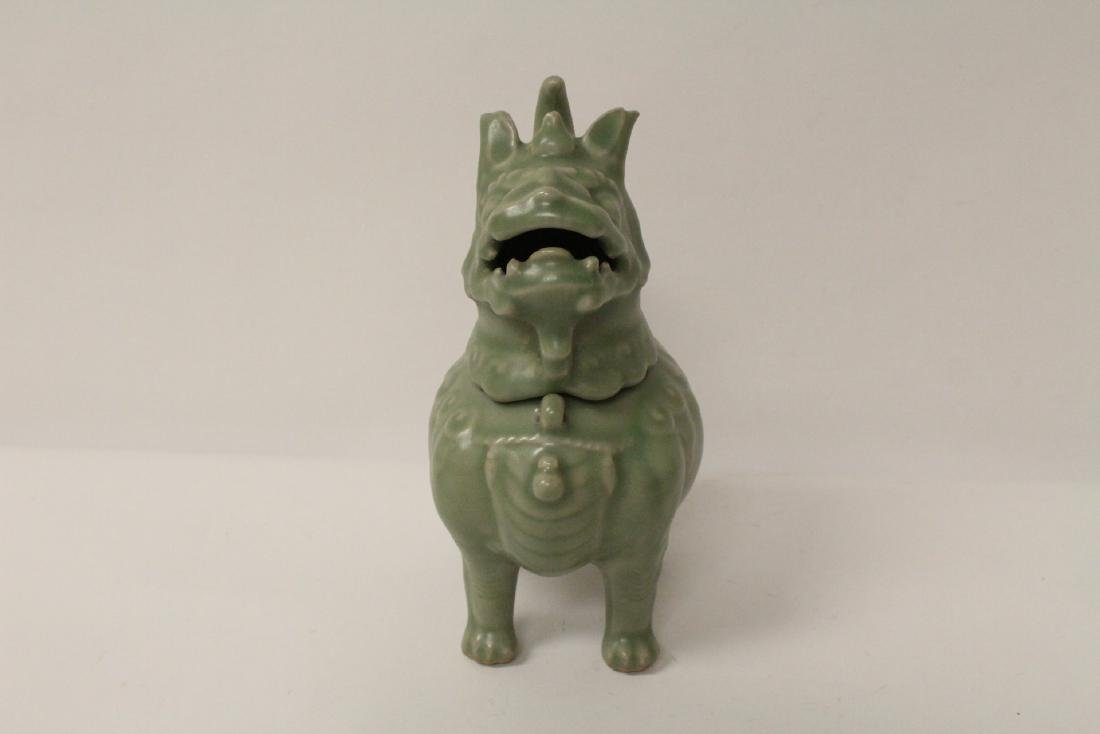 A fine Song style celadon censer in the form of qilin - 2
