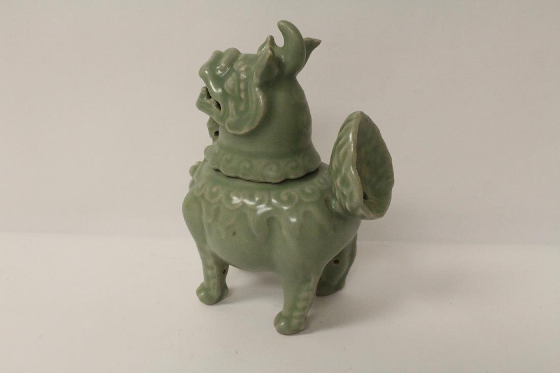 A fine Song style celadon censer in the form of qilin - 6