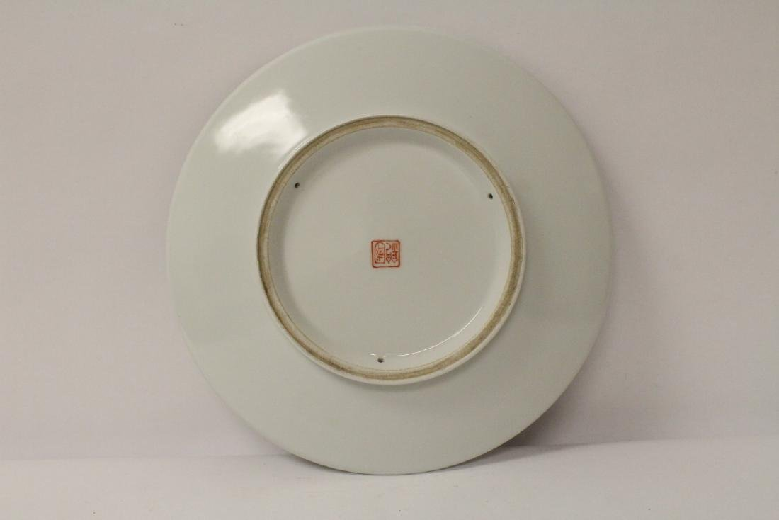 Chinese famille rose porcelain plate - 10
