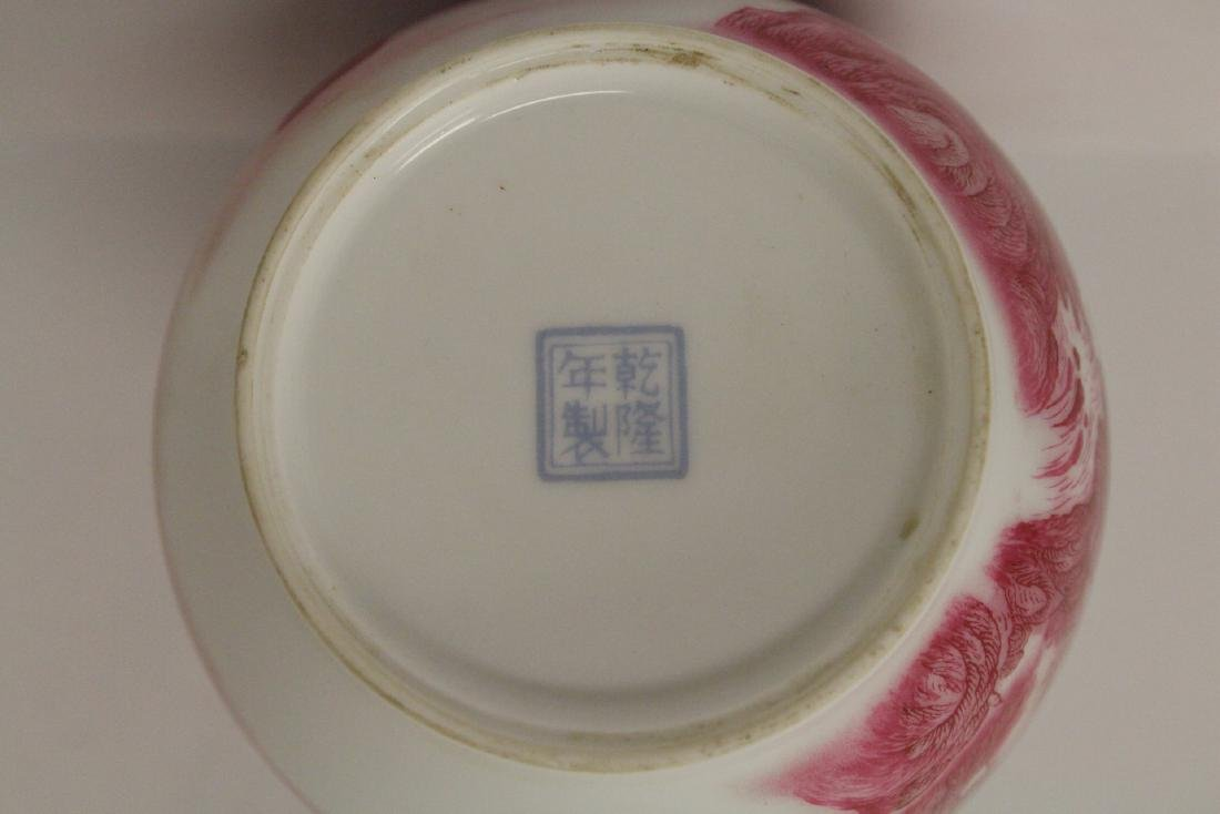 Chinese red and white porcelain vase - 10
