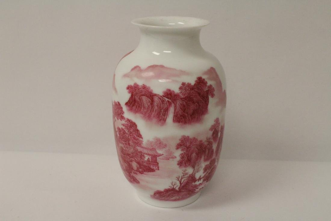 Chinese red and white porcelain vase - 2