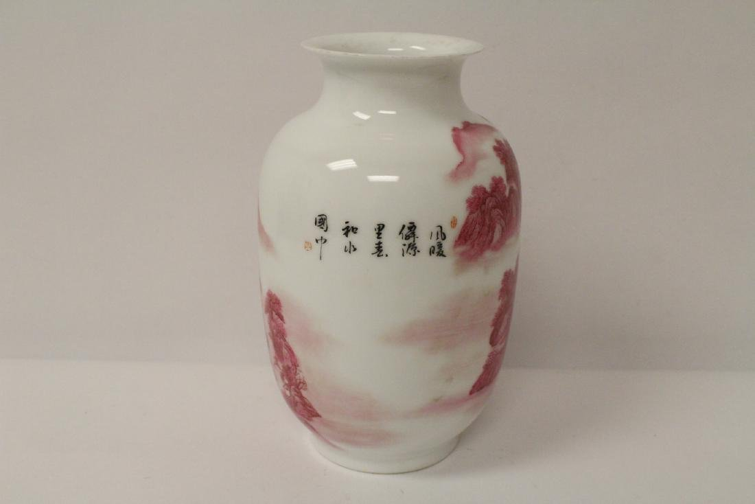 Chinese red and white porcelain vase - 4