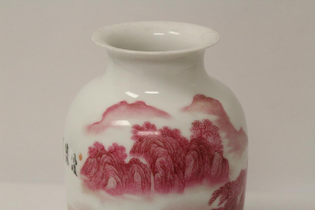 Chinese red and white porcelain vase - 6