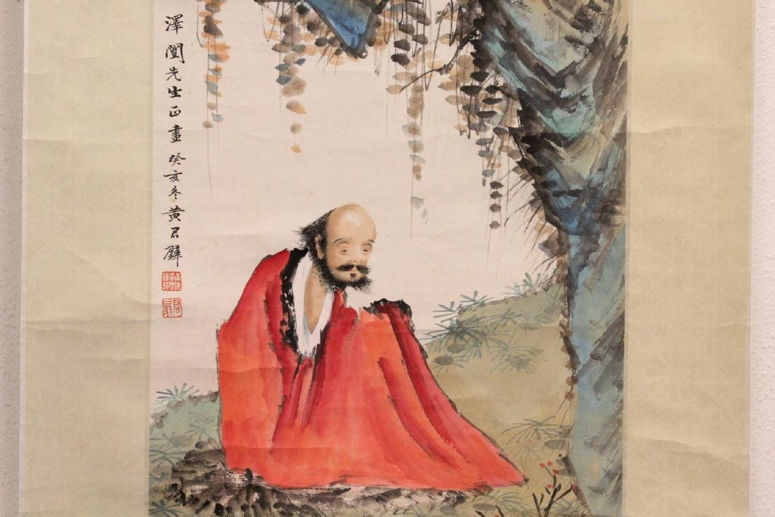 """Chinese watercolor scroll """"portrait of monk"""" - 5"""
