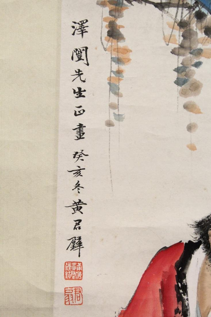 """Chinese watercolor scroll """"portrait of monk"""" - 9"""