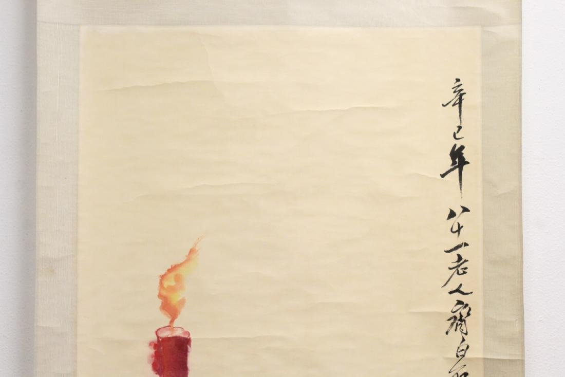 "Chinese watercolor scroll ""rats under candle"" - 3"
