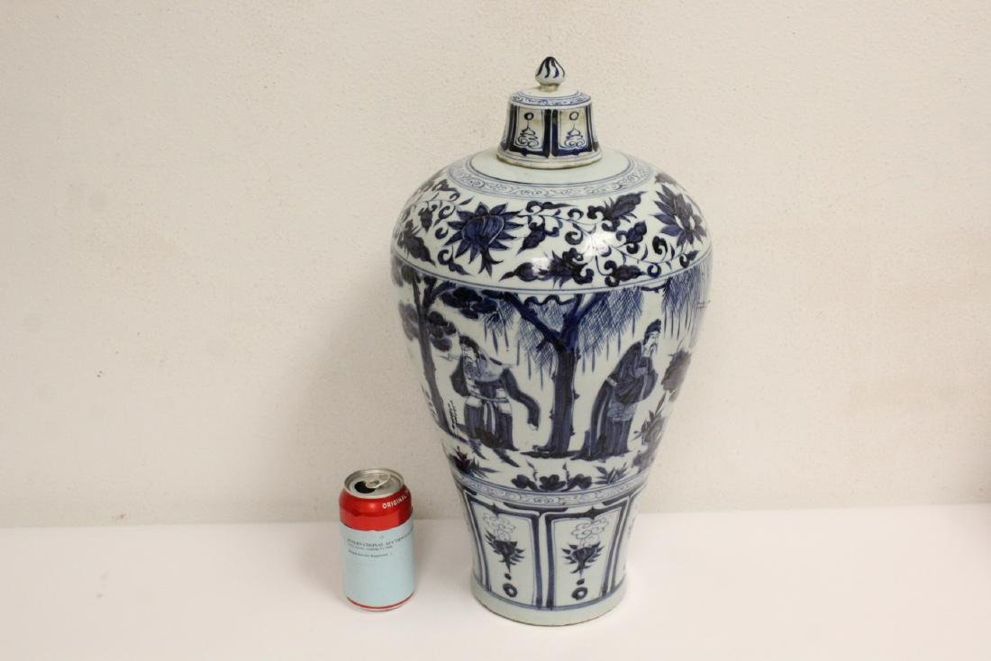 Large Chinese blue and white covered meiping