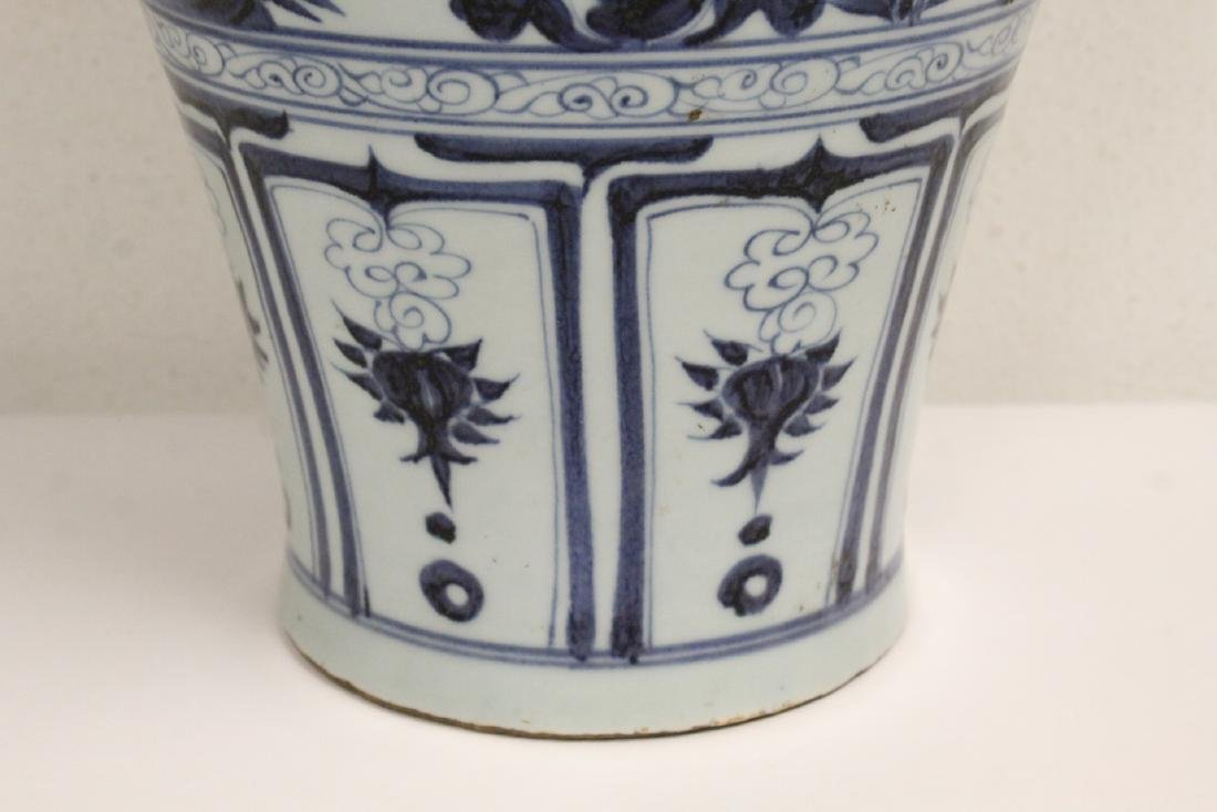Large Chinese blue and white covered meiping - 2