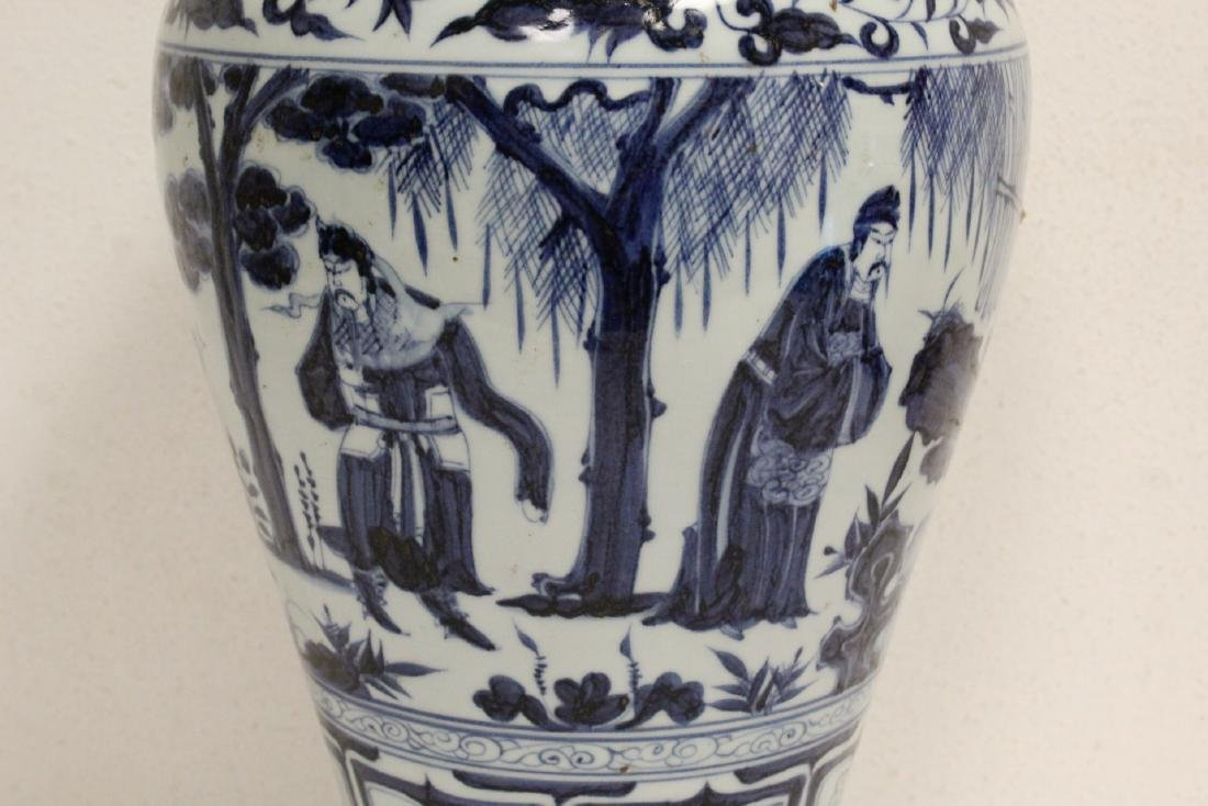 Large Chinese blue and white covered meiping - 3