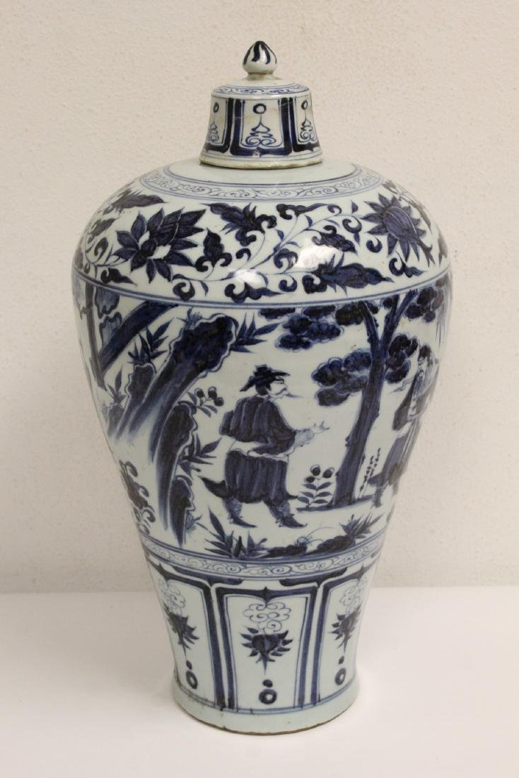 Large Chinese blue and white covered meiping - 8