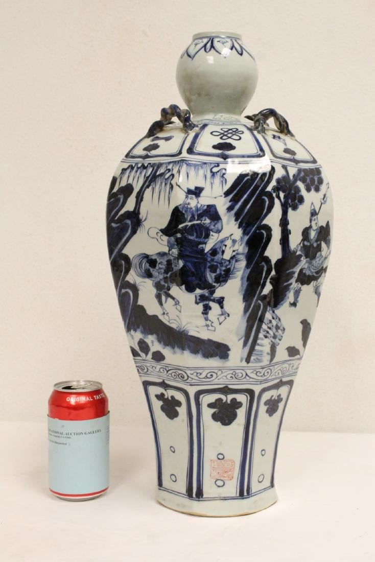 Large blue and white vase