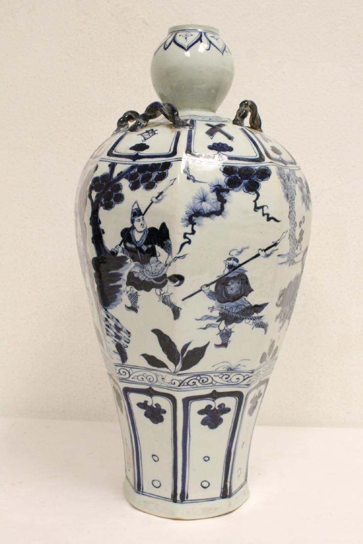 Large blue and white vase - 2