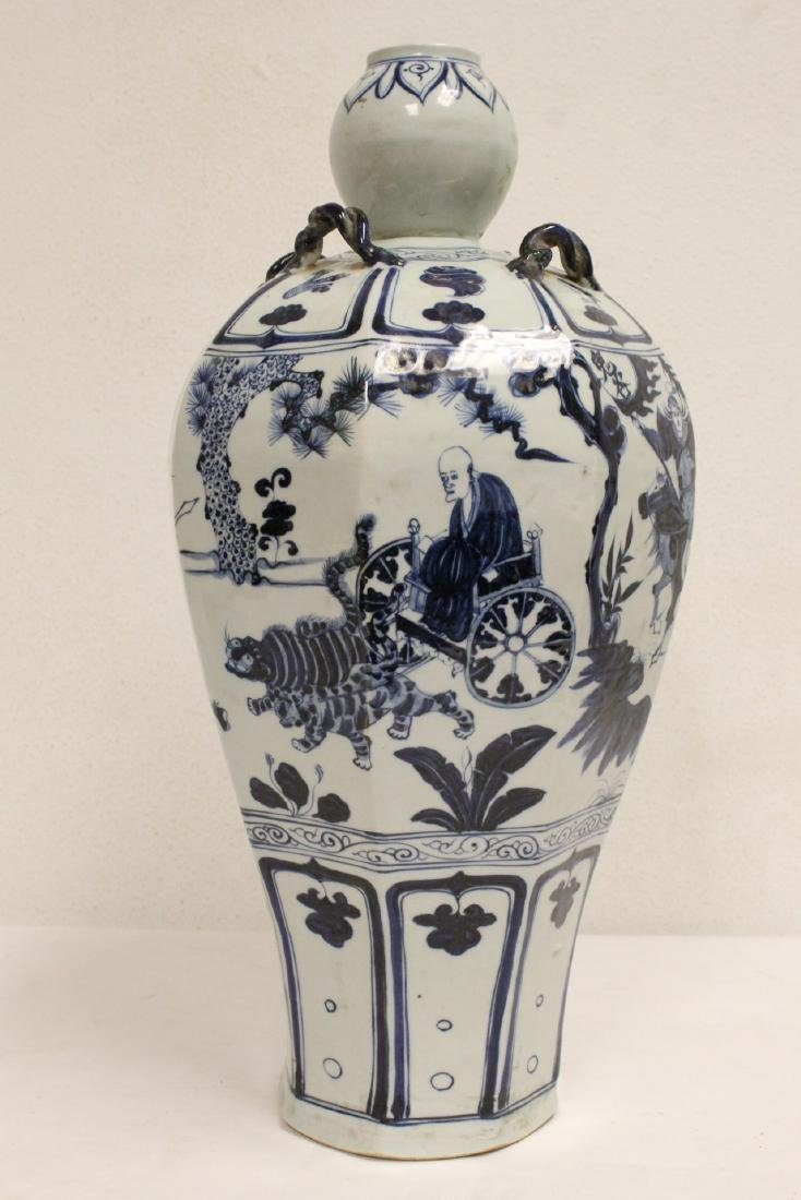 Large blue and white vase - 3