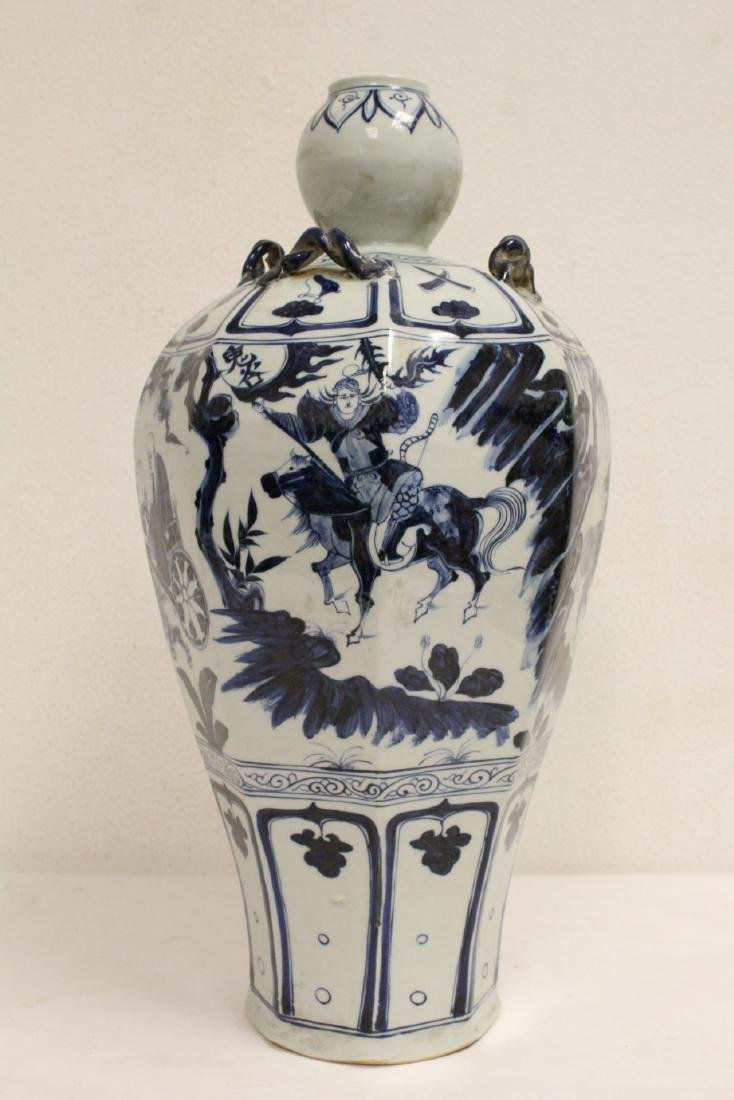 Large blue and white vase - 4