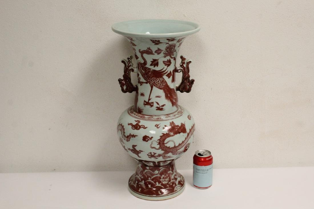 Chinese large red and white vase