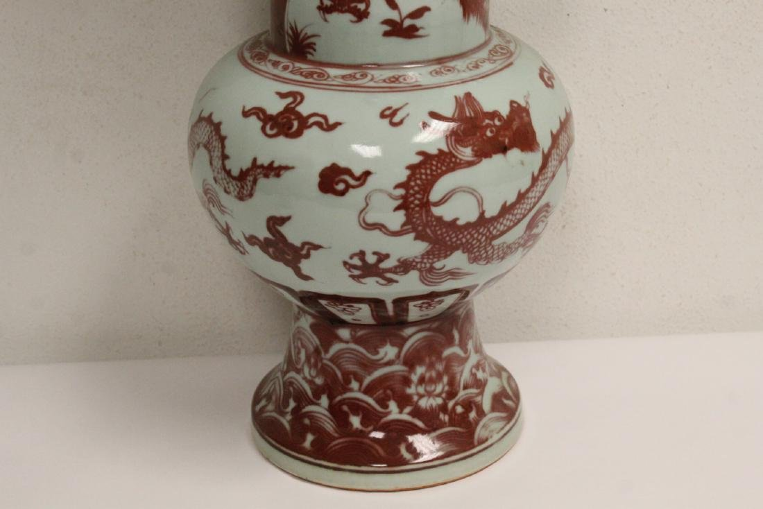 Chinese large red and white vase - 2