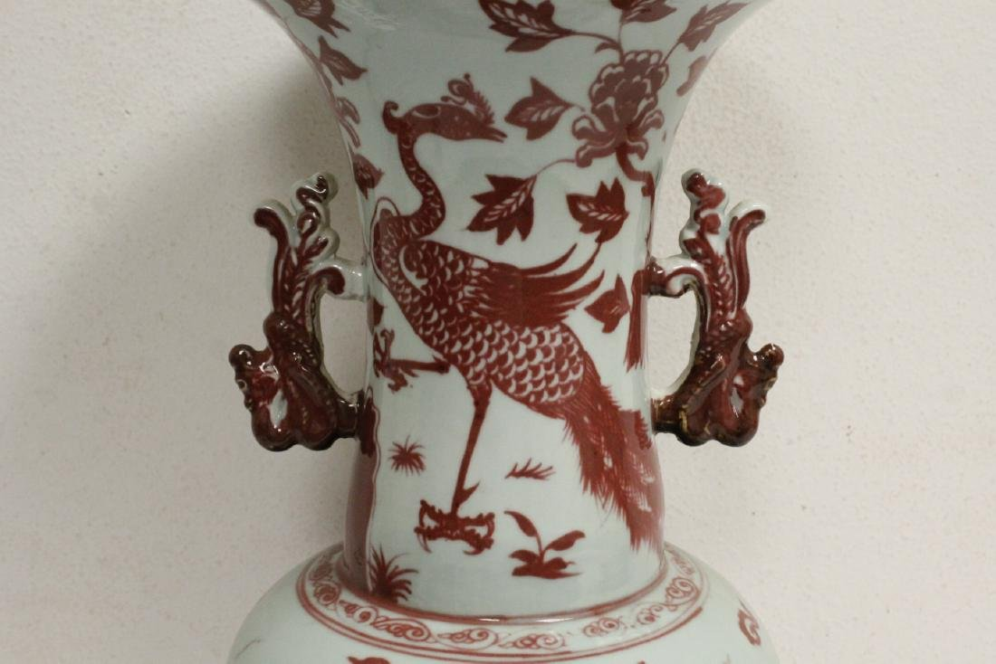 Chinese large red and white vase - 4