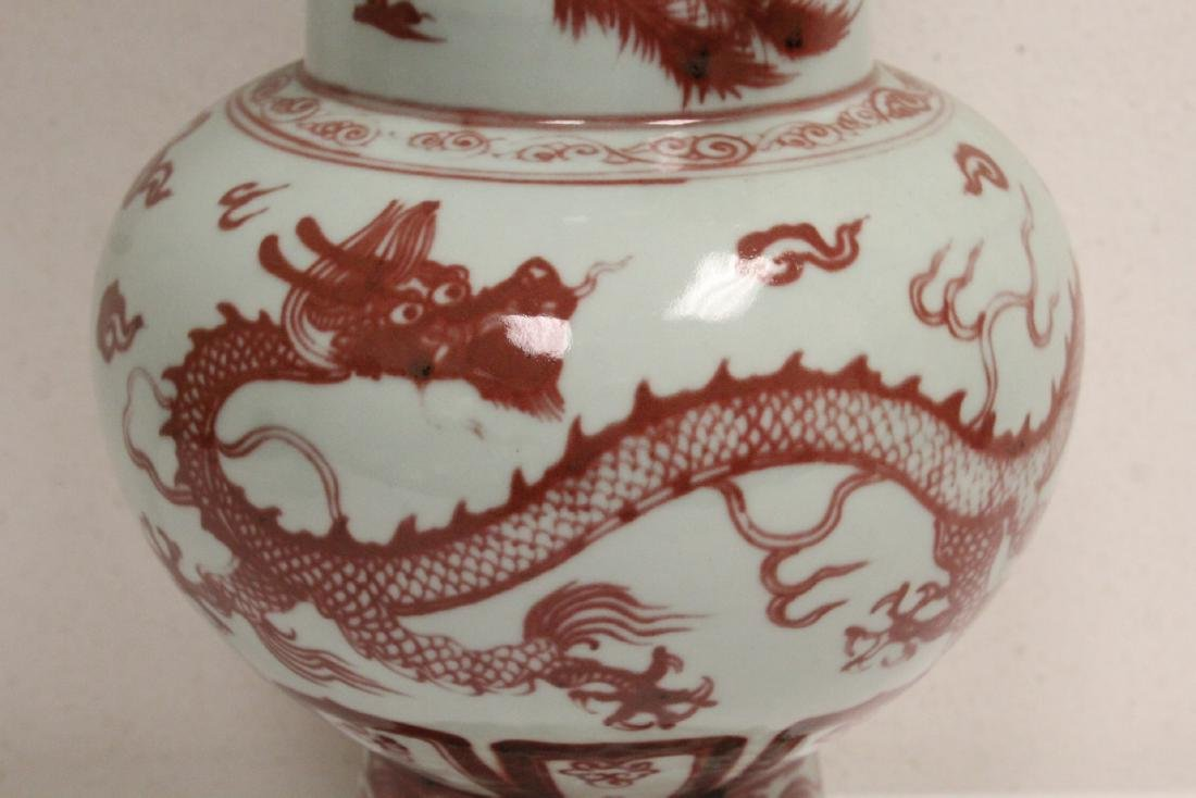 Chinese large red and white vase - 6