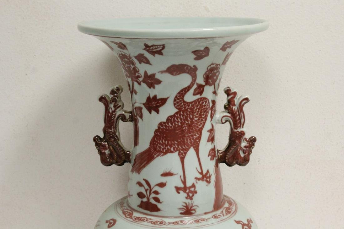 Chinese large red and white vase - 8